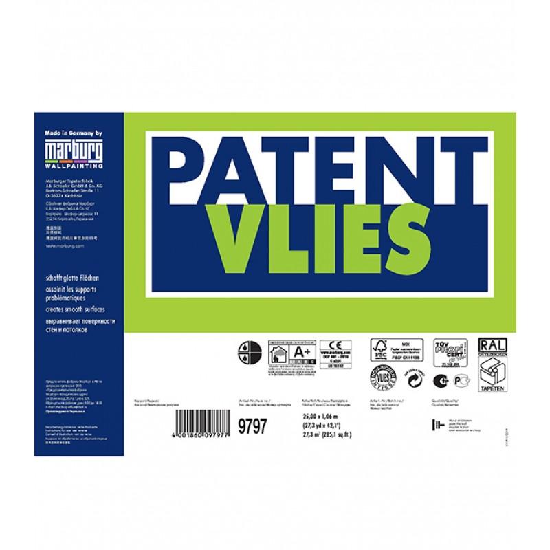 Обои под покраску флизелиновые гладкие Marburg Patent Vlies 9797 (1,06х25 м) плотность 200 г/кв.м (фото 2)