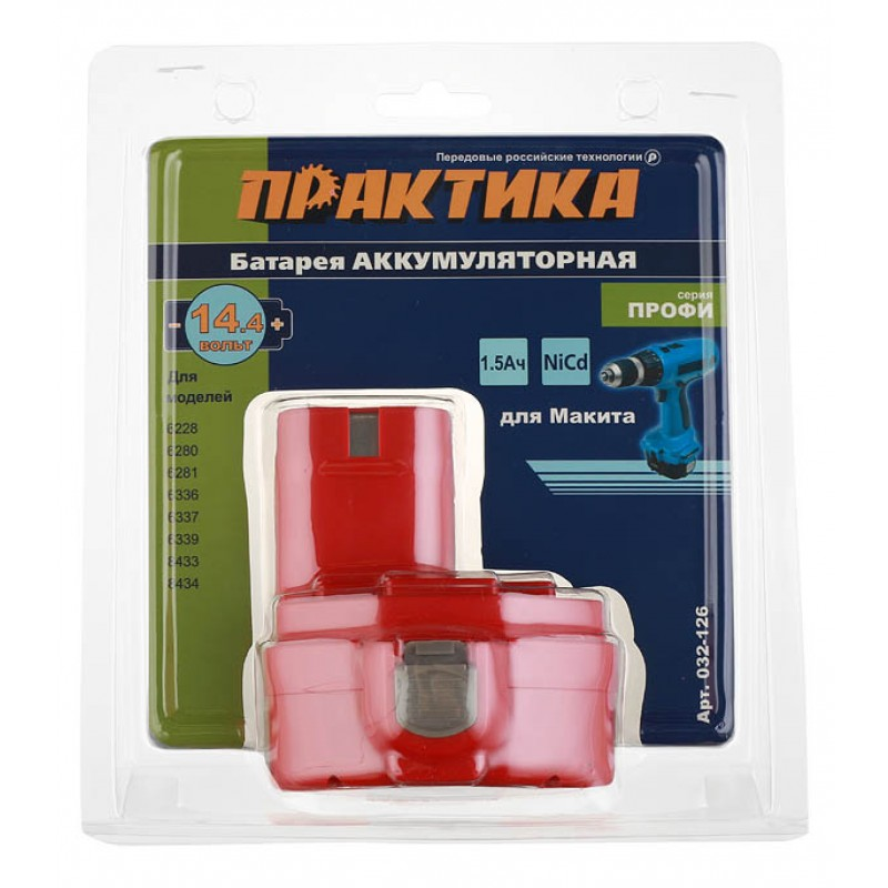 Аккумулятор Практика (032-126) 14,4В 1,5Ач Ni-Cd для аккумуляторного инструмента Makita