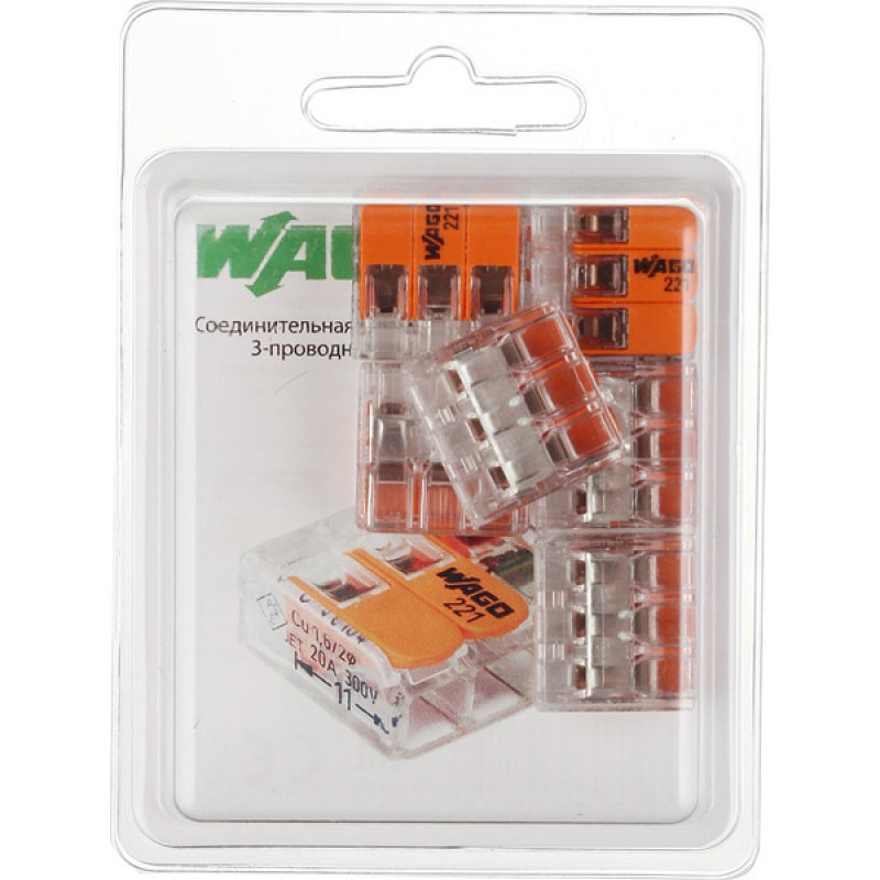 Клемма на 3 провода Wago 221-413 0,2-4 кв. мм без пасты (6 шт.)