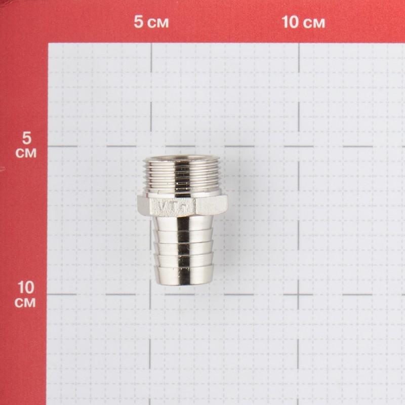 Штуцер VALTEC (VTr.650.N.0520) для присоединения шланга 3/4 НР(ш) х 20 мм латунный