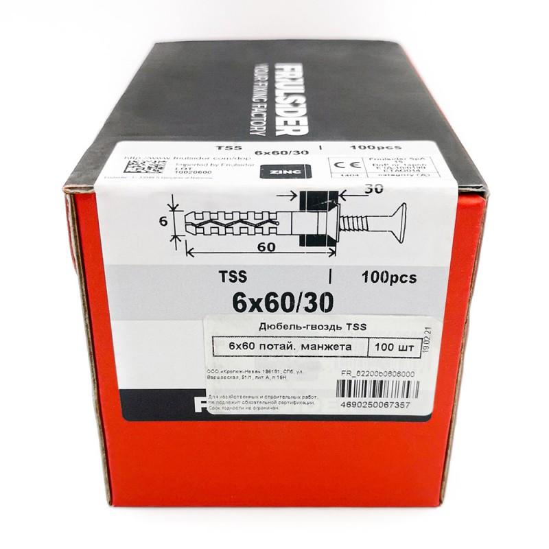 Дюбель-гвоздь Friulsider TSS 6x60 мм потайная манжета нейлон (100 шт.)