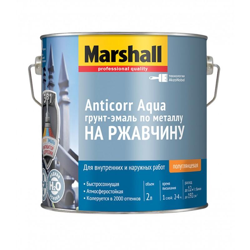 Грунт-эмаль по ржавчине Marshall Anticorr Aqua основа BС полуглянцевая 2 л