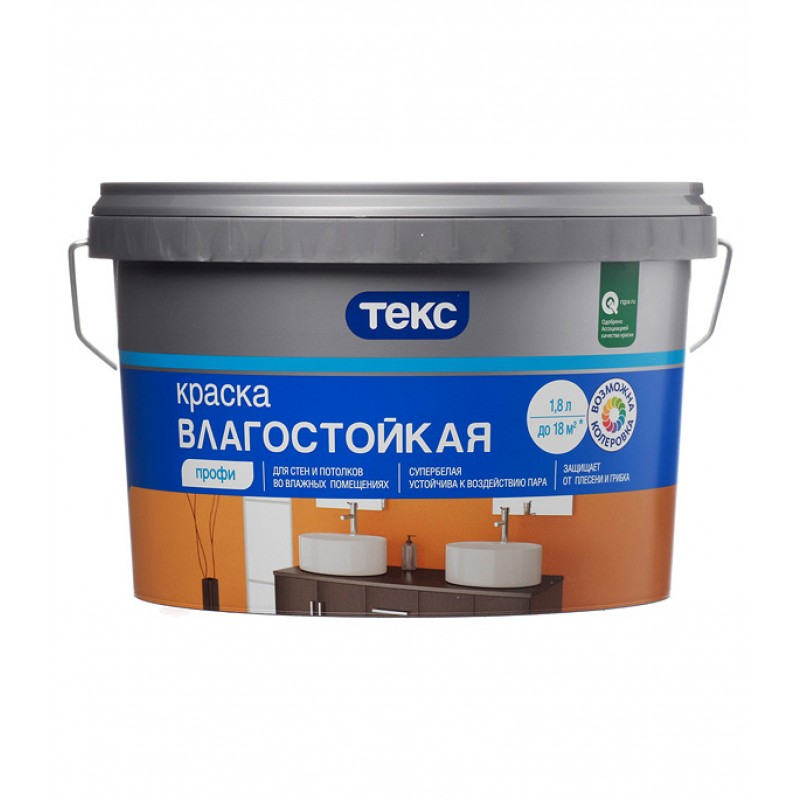 Краска водно-дисперсионная Текс Профи влагостойкая белая основа А 1,8 л