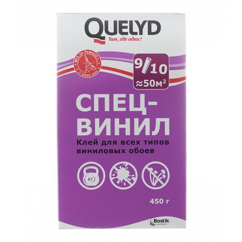 Клей для виниловых обоев Quelyd Спец-винил 450 гр