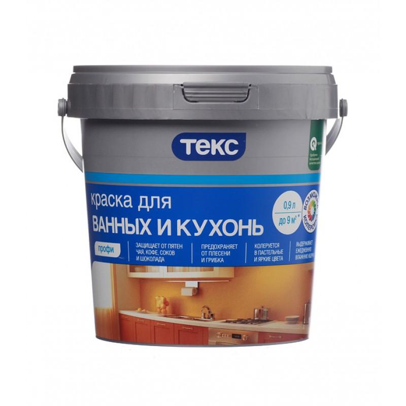 Краска водно-дисперсионная Текс Профи для ванных и кухонь моющаяся основа D 0,9 л