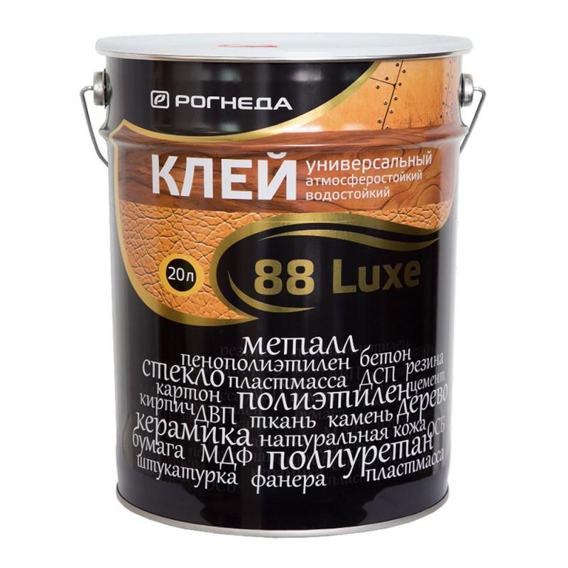 Клей контактный каучуковый Рогнеда 88-Luxe универсальный 20 л