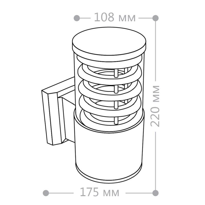 Светильник уличный настенный FERON (6301) E27 60 Вт 220 В серый цилиндрический IP54 175х108х220 мм