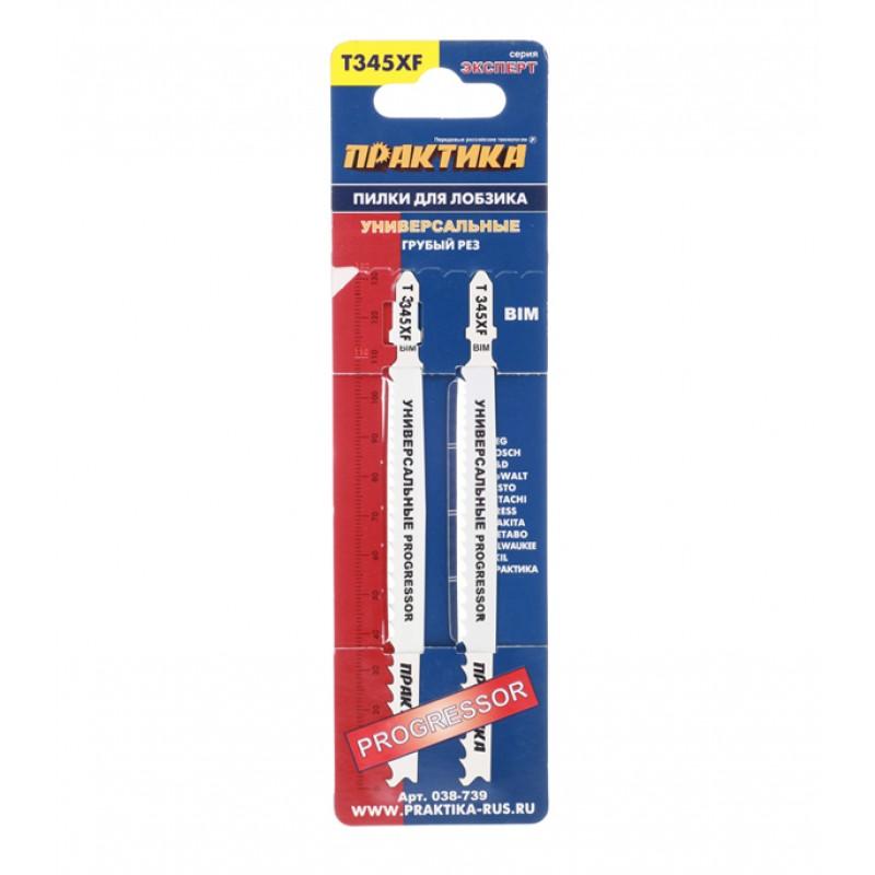 Пилки для лобзика Практика T345XF (038-739) универсальные L110 мм грубый рез (2 шт.)