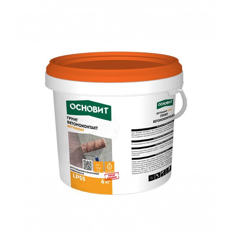Грунт бетоноконтакт Основит LP55 6 кг