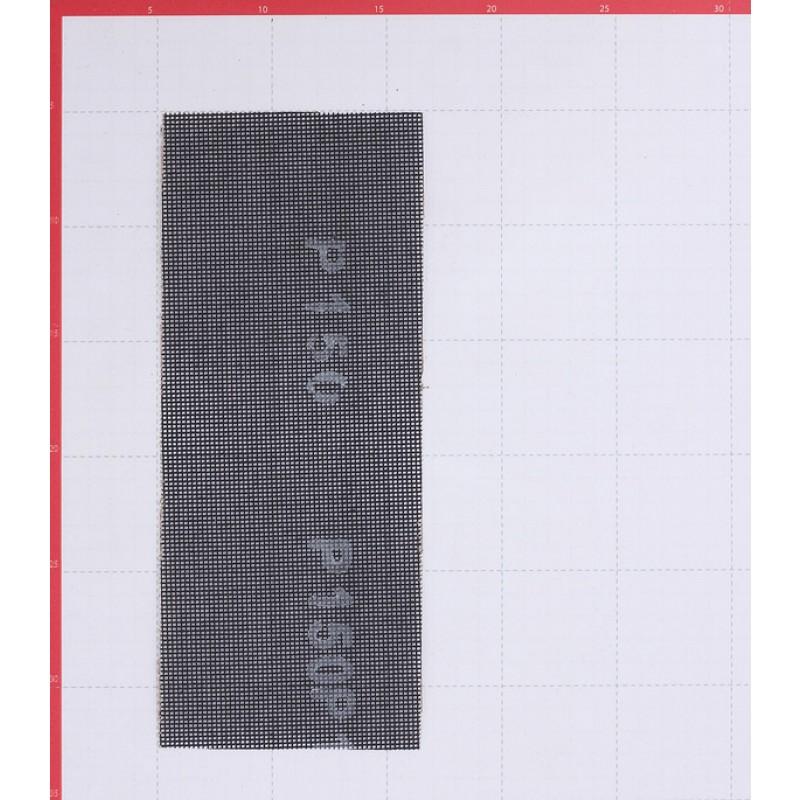 Шлифовальная сетка 280х115 мм Р150 (10 шт.)