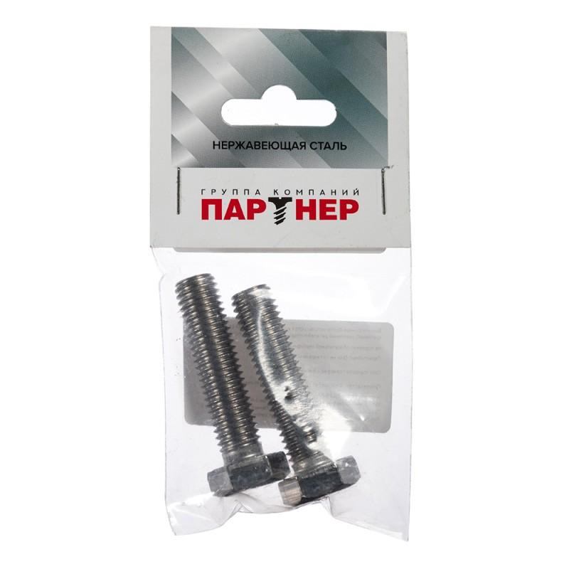Болт нержавеющая сталь M12x50 мм DIN 933 (2 шт.) (фото 3)
