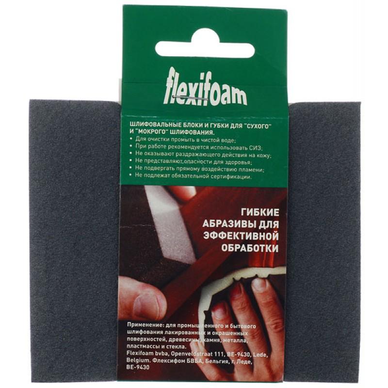 Шлифовальная губка Flexifoam 120х98х13 мм Р180