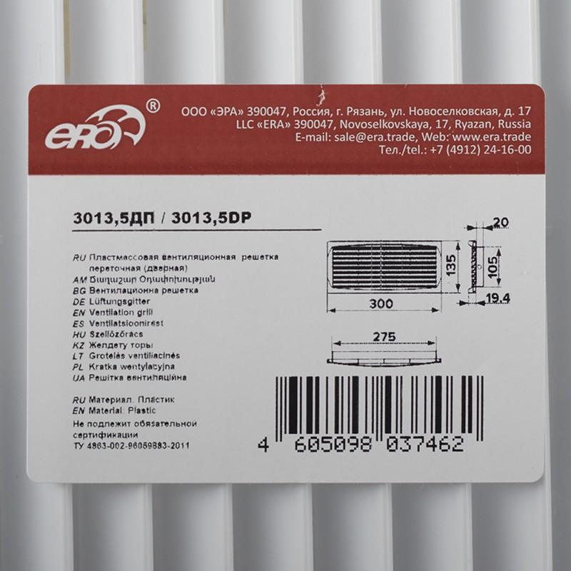 Решетка вентиляционная пластиковая переточная ERA 300х135 мм белая (фото 4)