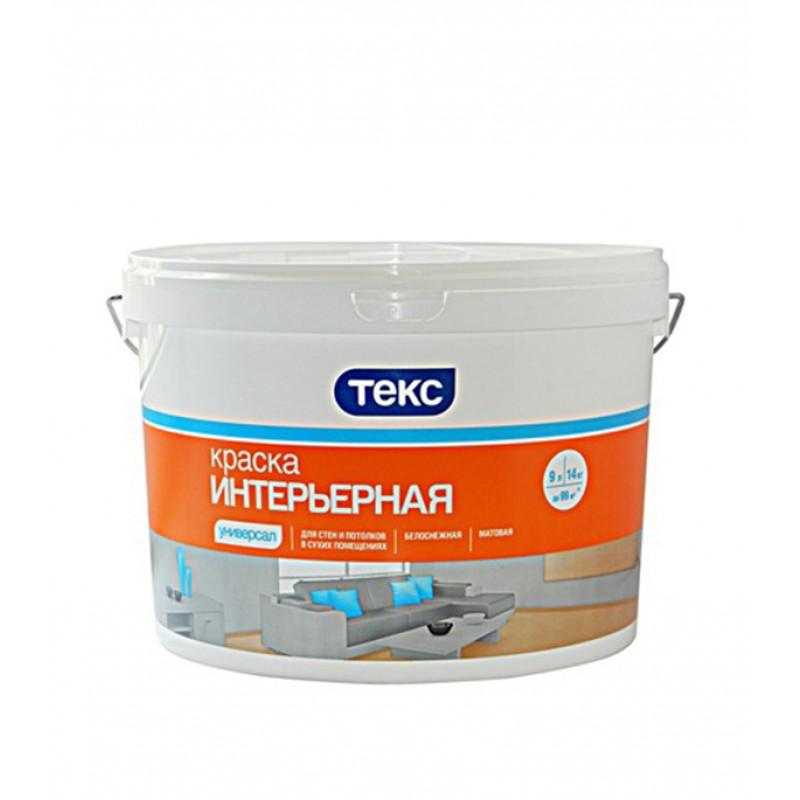 Краска водно-дисперсионная интерьерная Текс Универсал 14 кг