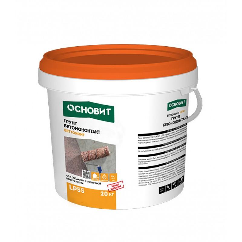 Грунт бетоноконтакт Основит LP55 20 кг