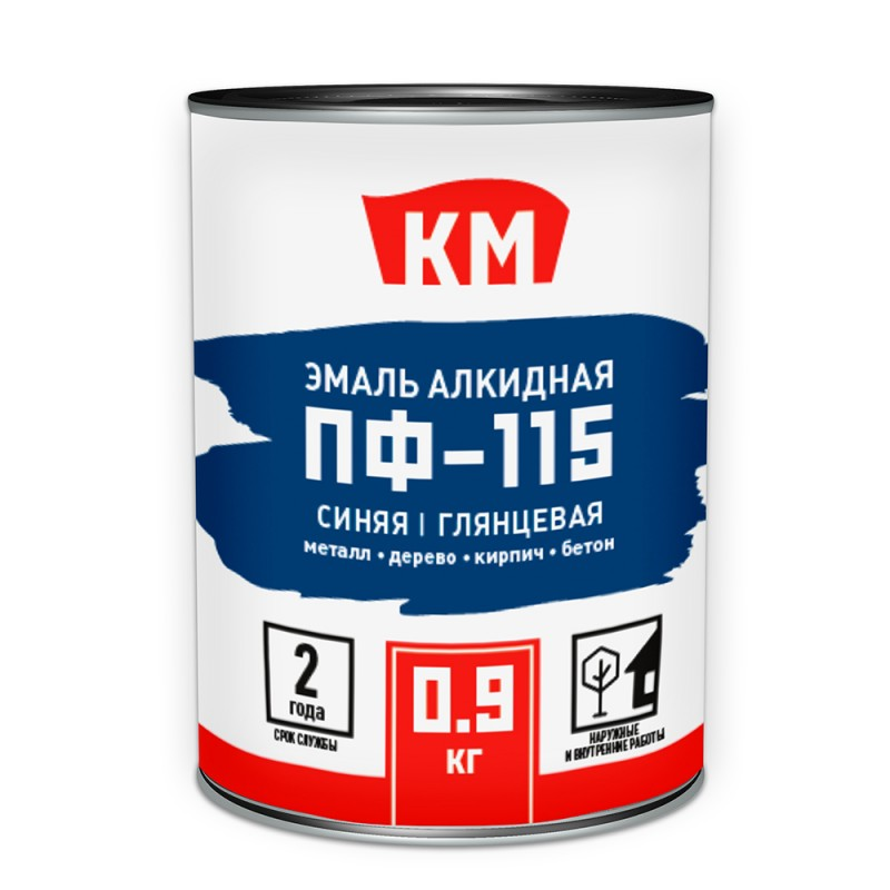 Эмаль ПФ-115 КМ синяя глянцевая 0,9 кг