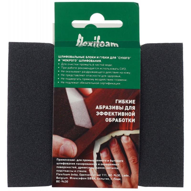 Шлифовальная губка Flexifoam 120х98х13 мм Р120