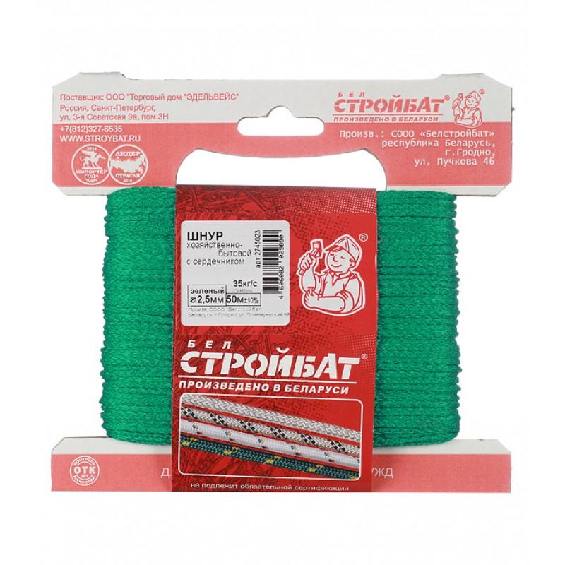 Шнур вязанный полипропиленовый 8 прядей зеленый d2.5 мм 50 м