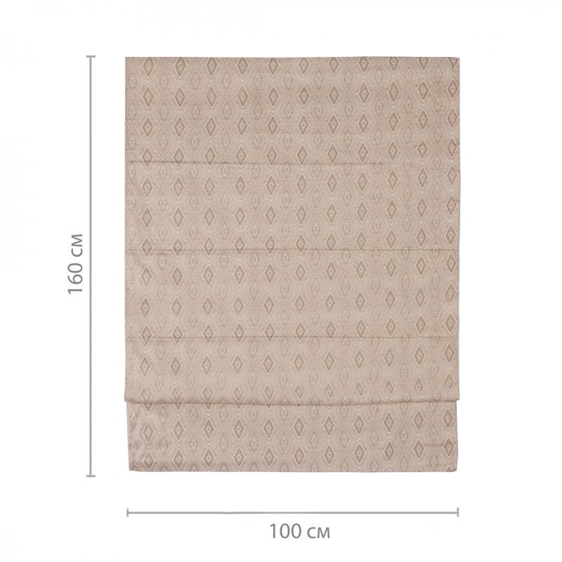Штора римская Сафари 100х160 см бежевый (фото 2)