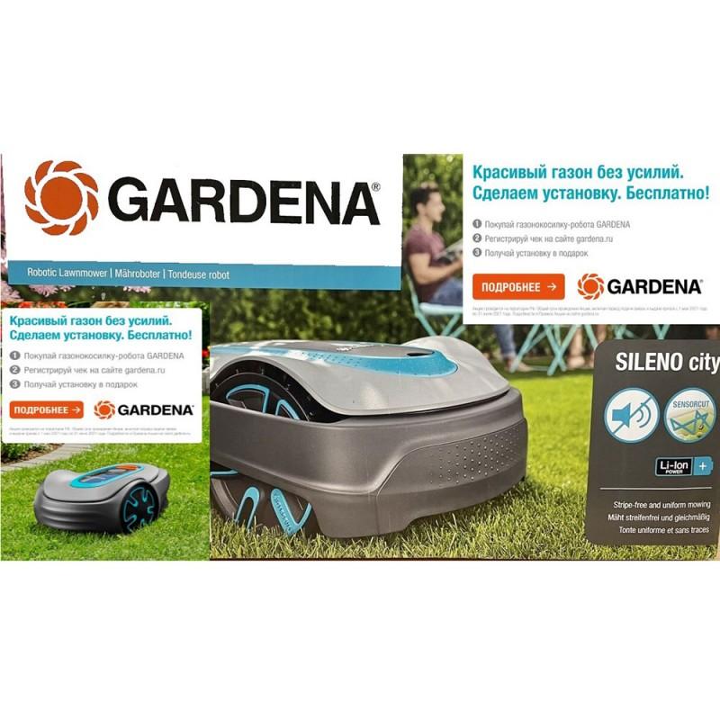 Газонокосилка-робот аккумуляторная Gardena Sileno city 250 (15001-33) (фото 10)