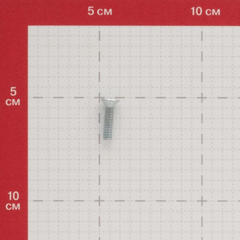 Винт оцинкованный M5x20 мм DIN 965 потайная головка (12 шт.) (фото 2)