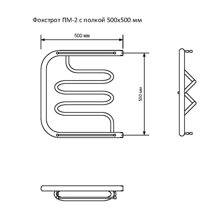 Полотенцесушитель водяной MyFrea ПМ-2 500х500 Фокстрот с полкой (фото 2)