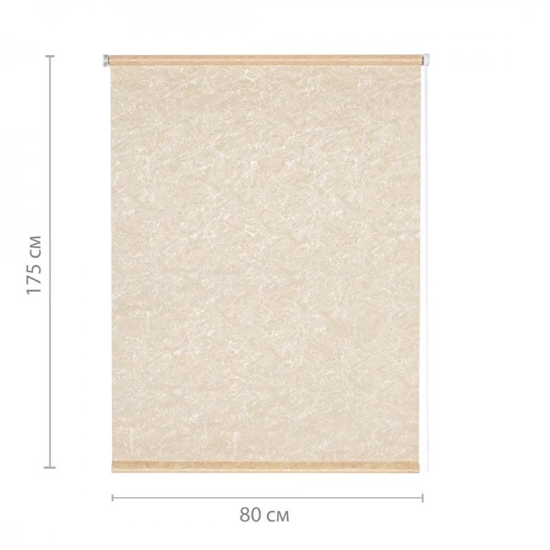 Штора рулонная Фрост 80х175 см персик (фото 2)
