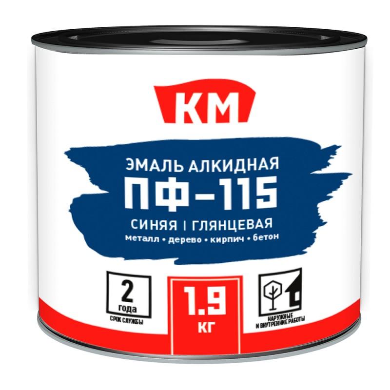 Эмаль ПФ-115 КМ синяя глянцевая 1,9 кг