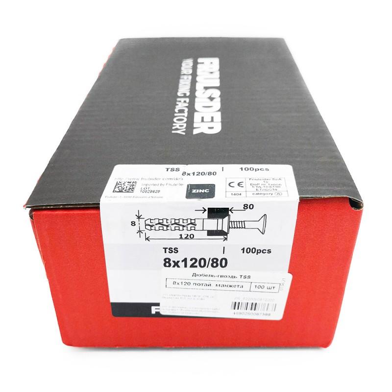 Дюбель-гвоздь Friulsider TSS 8x120 мм потайная манжета нейлон (100 шт.)