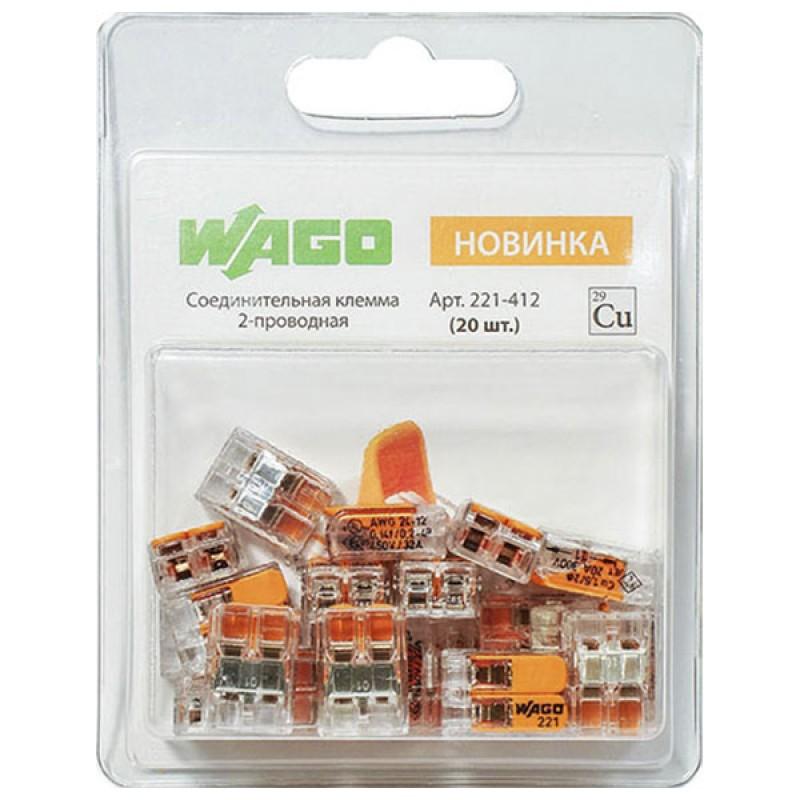 Клемма на 2 провода Wago 221-412 0,14-4 кв. мм с рычажком (20 шт.)