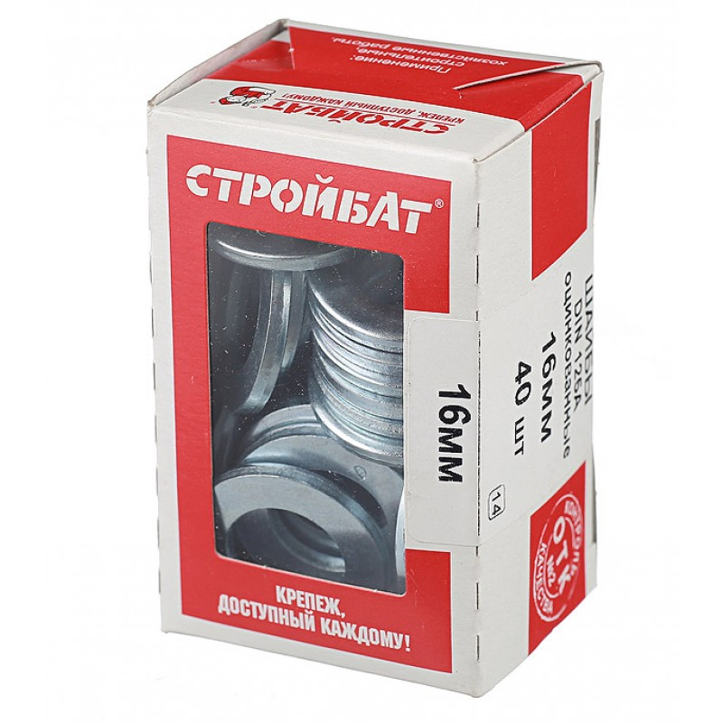 Шайба оцинкованная 16x28 мм DIN 125А (40 шт.)