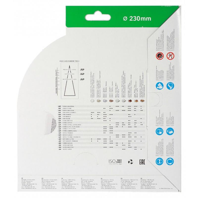 Диск алмазный по керамограниту Distar 7D (11320061017) 230x25,4x1,9 мм сплошной мокрый рез