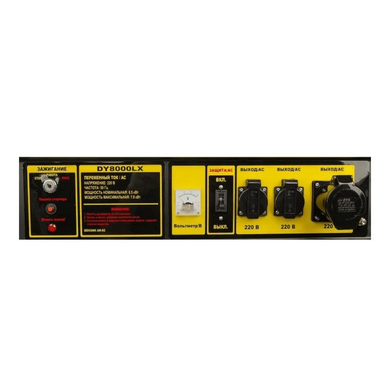 Генератор бензиновый Huter DY8000LX (64/1/19) 6,5 кВт с электростартером (фото 2)