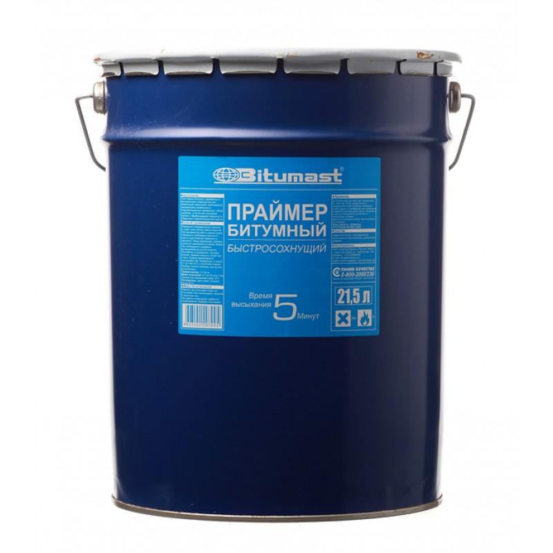 Праймер битумный Bitumast Быстросохнущий 17 кг/21,5 л