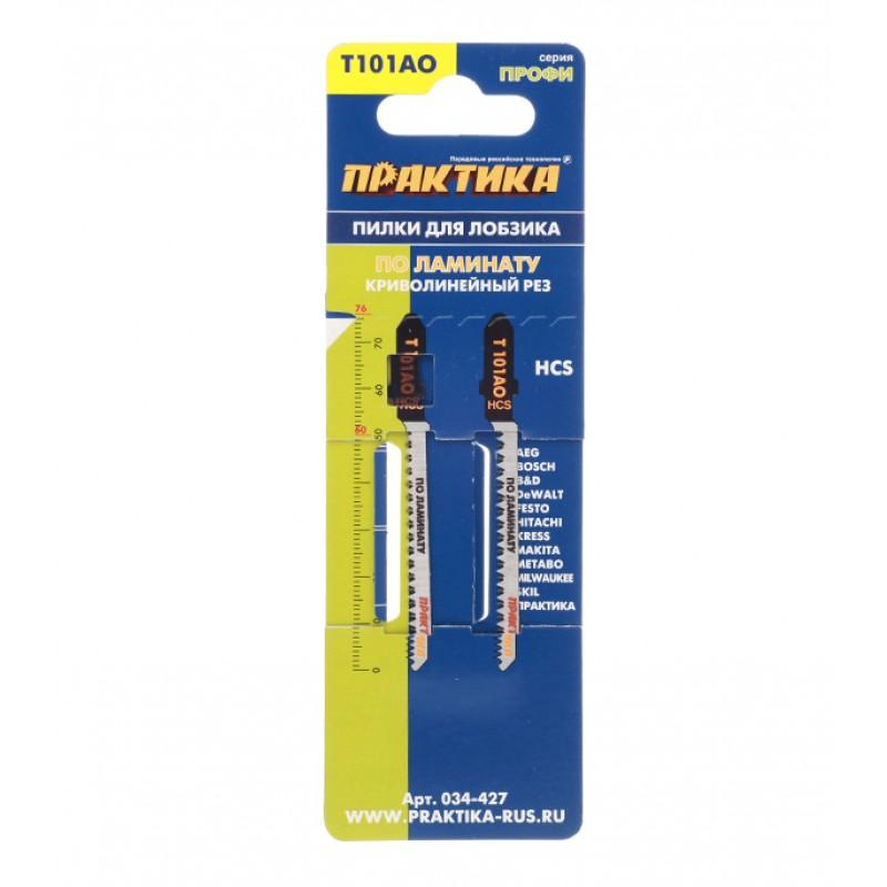 Пилки для лобзика Практика T101 AO (034-427) по дереву L50 мм криволинейный рез (2 шт.)