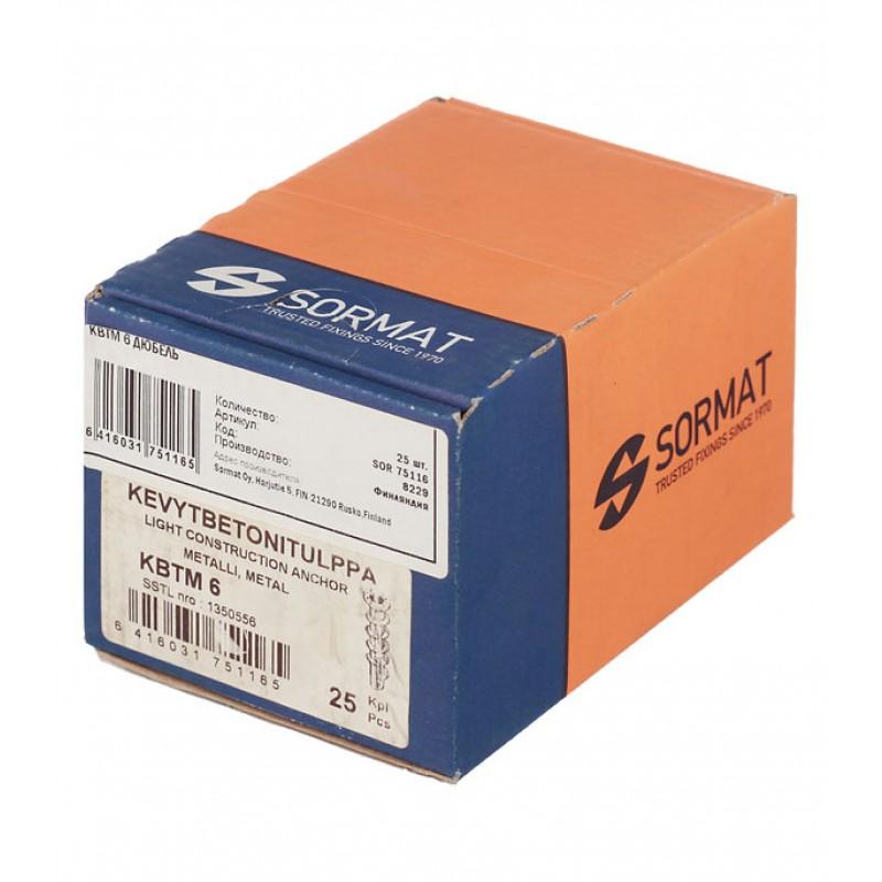 Дюбель для газобетона Sormat КВТM 6x50 мм (25 шт.) алюминий/цинк