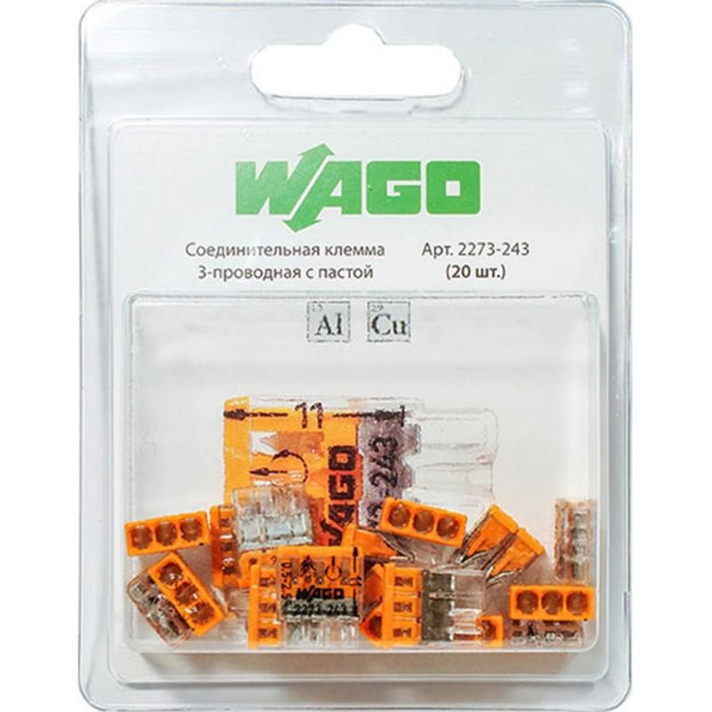 Клемма на 3 провода Wago 2273-243 0,5-2,5 кв. мм с пастой (20 шт.)