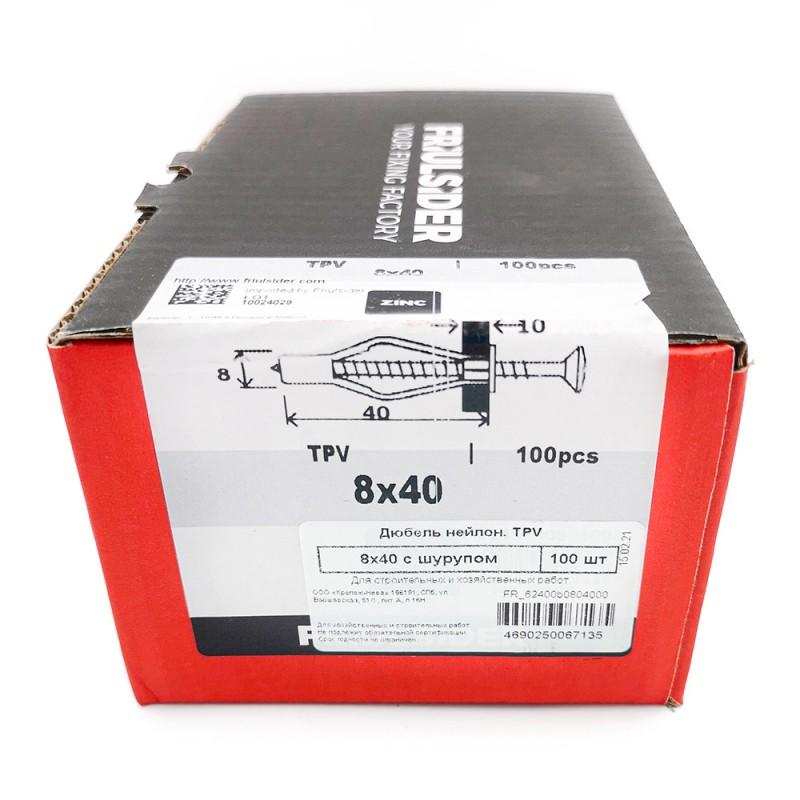 Дюбель для листовых материалов Friulsider TPV 8x40 мм нейлон (100 шт.)
