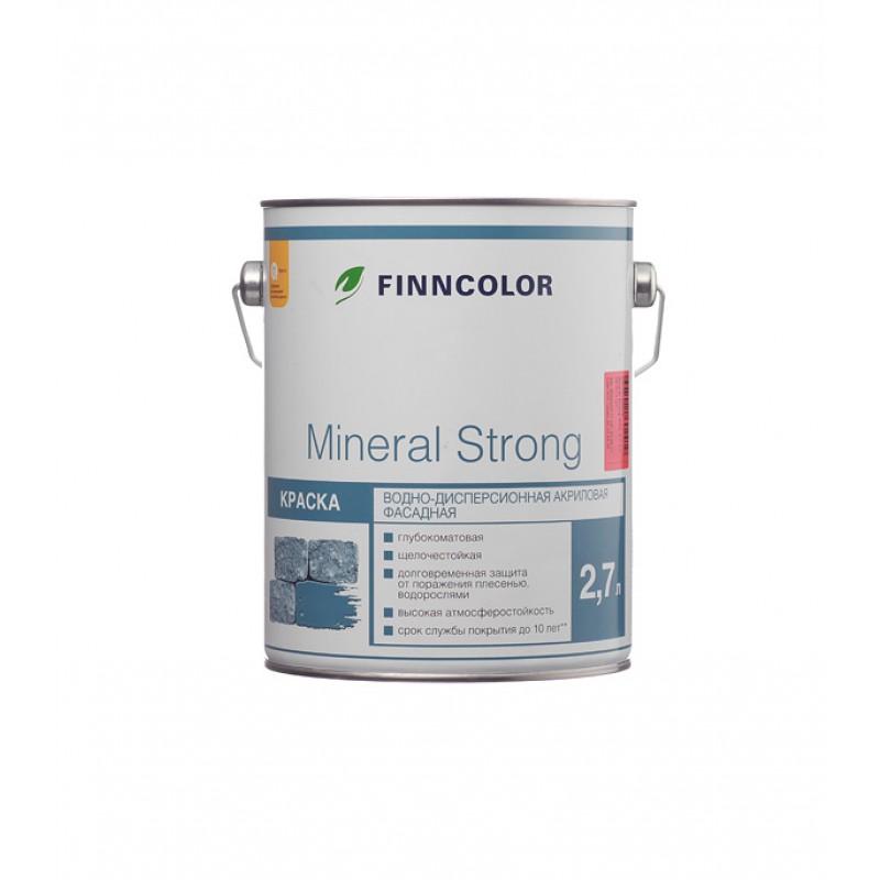 Краска водно-дисперсионная фасадная Finncolor Mineral Strong основа LC/MRC 2,7 л