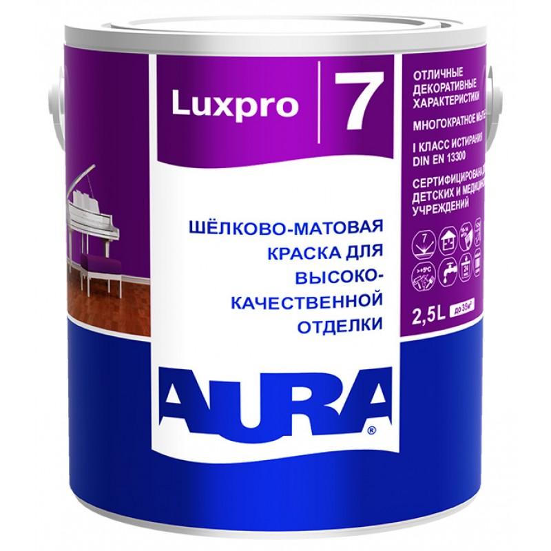 Краска водно-дисперсионная Aura LuxPro 7 моющаяся белая база А 2,5 л