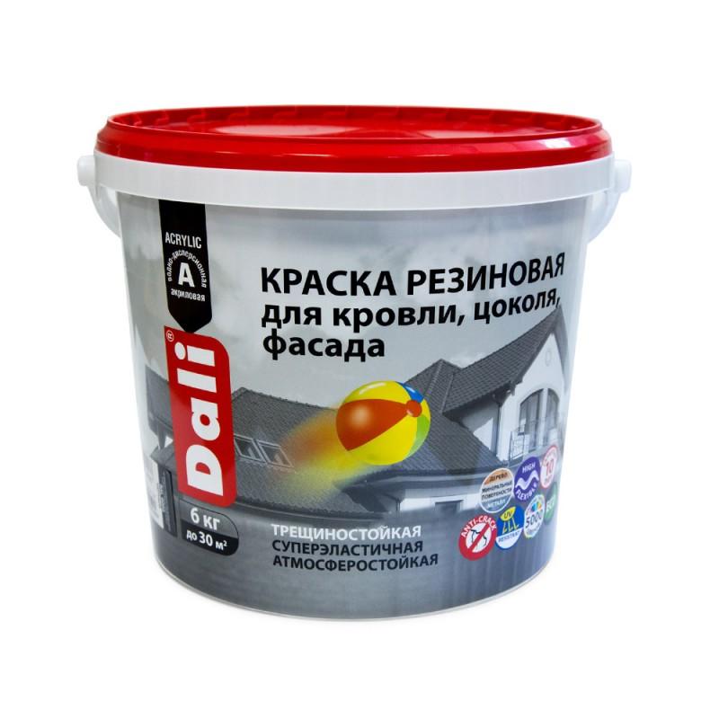 Краска водно-дисперсионная фасадная Dali резиновая серый 6 кг