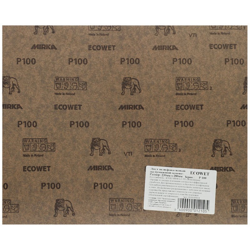 Наждачная бумага Mirka Ecowet Р100 влагостойкая 230х280 мм