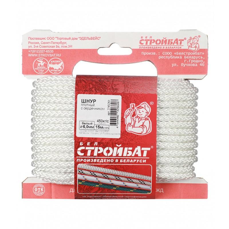 Шнур плетеный полипропиленовый 12 прядей белый d6 мм 15 м