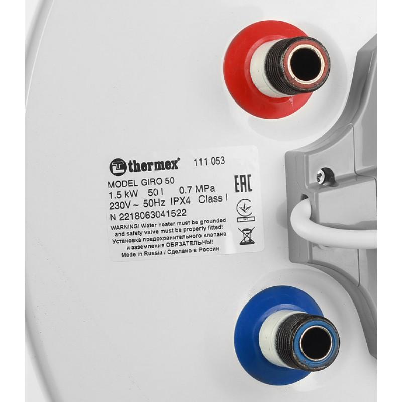 Водонагреватель накопительный Thermex GIRO электрический 50 л 1,5 кВт универсальный (фото 7)