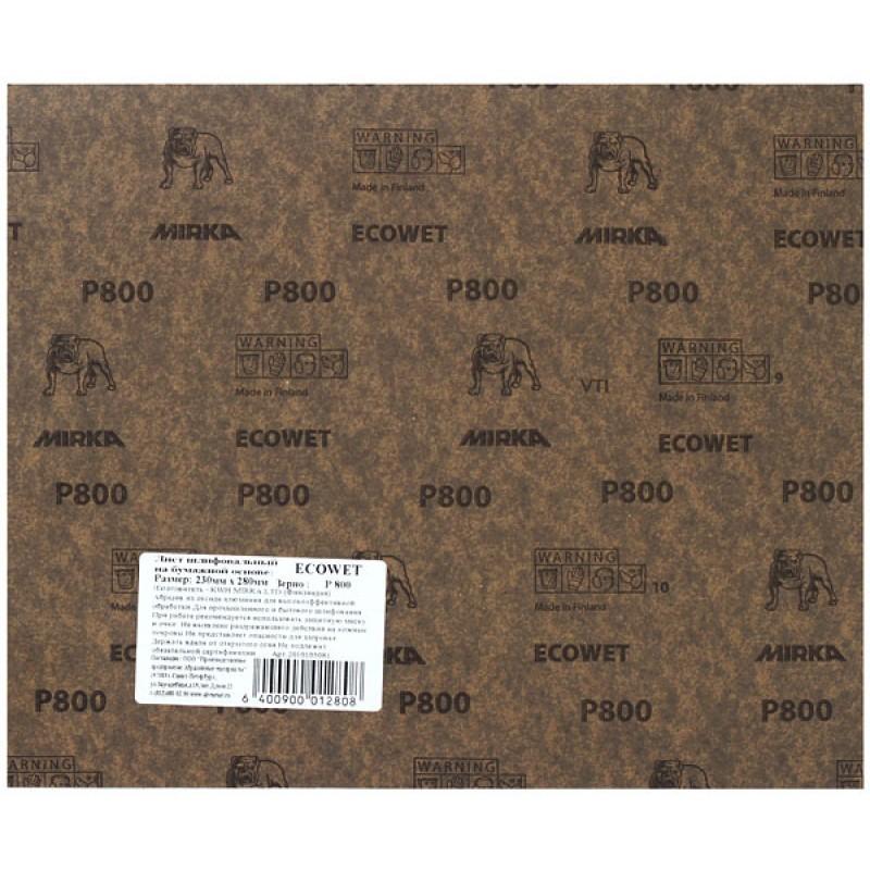 Наждачная бумага Mirka Ecowet Р800 влагостойкая 230х280 мм (фото 2)