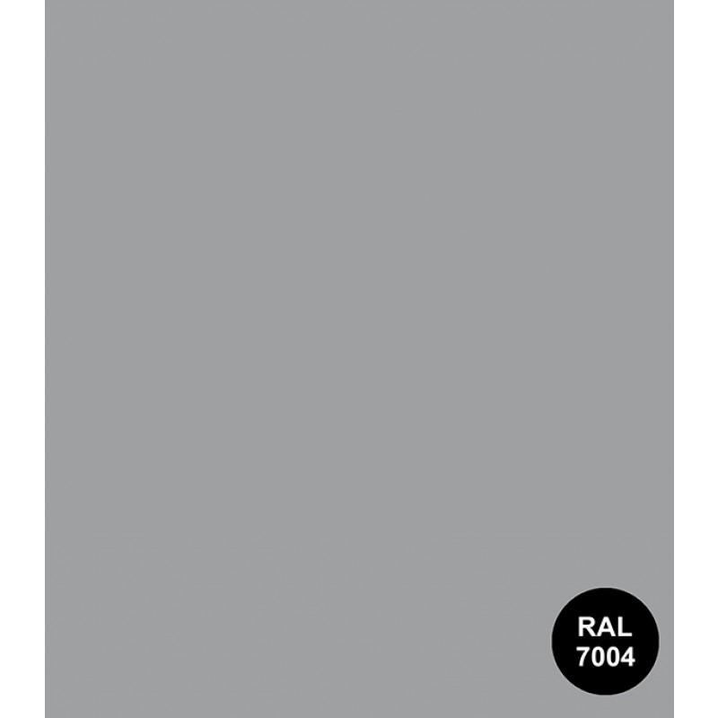 Грунт-эмаль по ржавчине Dali гладкая серая RAL 7004 3в1 глянцевая 2 л