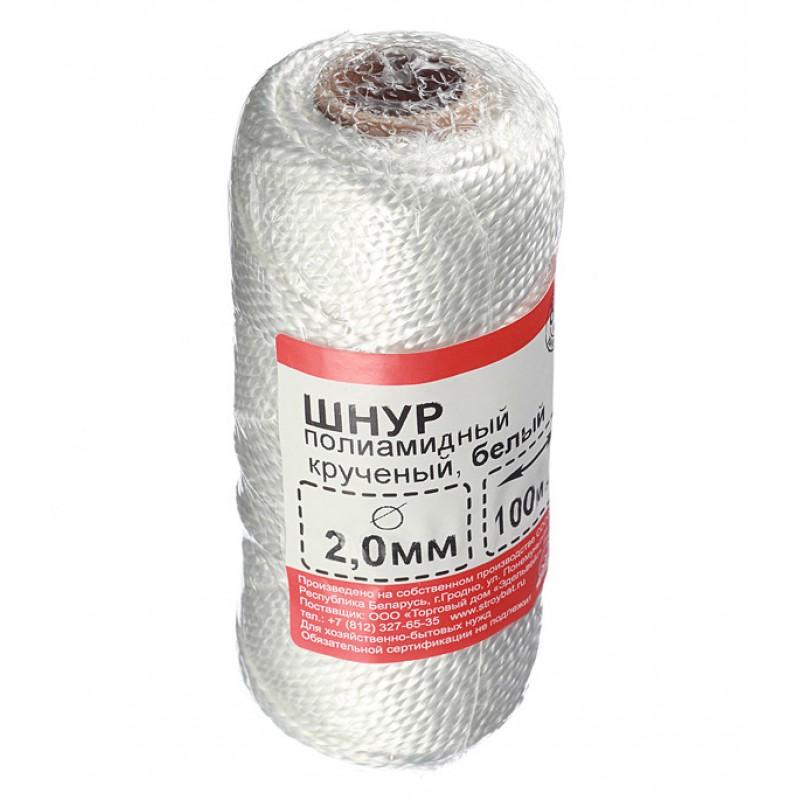 Шнур крученый полиамидный 3 пряди белый d2 мм 100 м