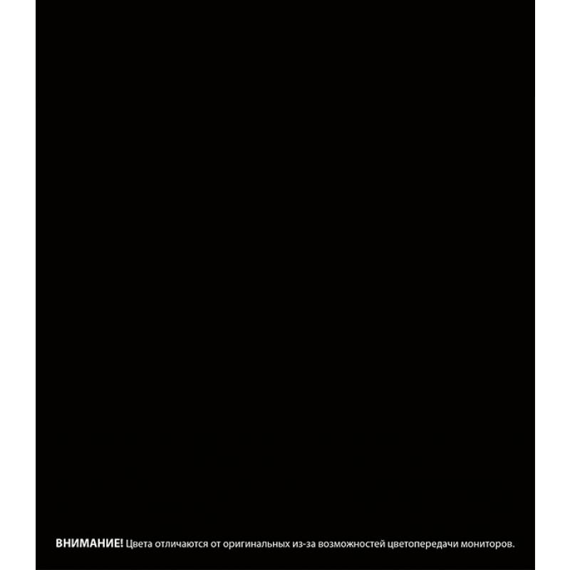 Эмаль ПФ-115 Текс Универсал черная глянцевая 0,9 кг