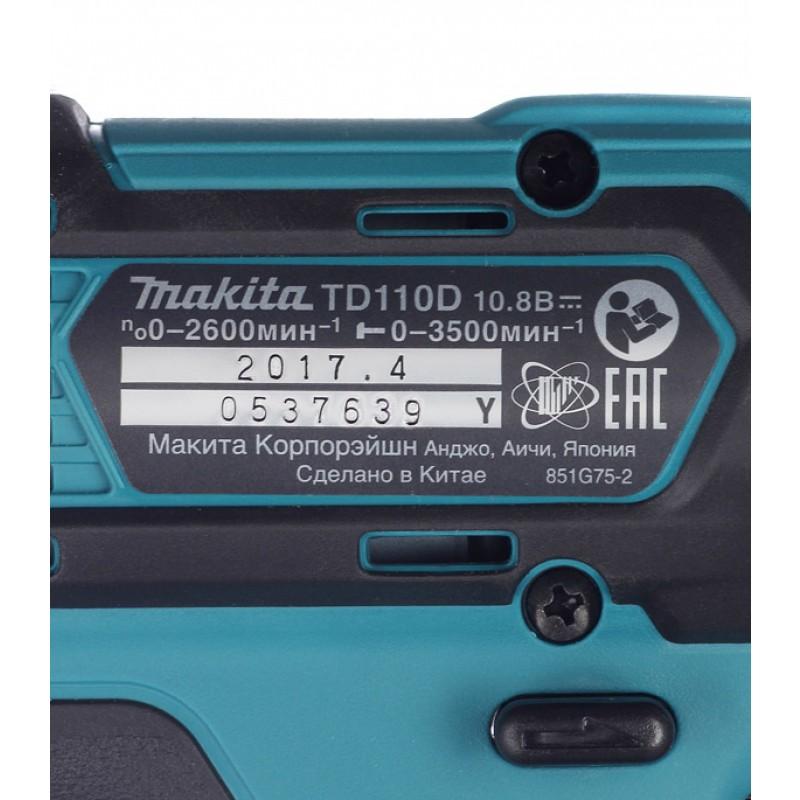 Шуруповерт аккумуляторный ударный Makita TD110DZ 10,8В Li-Ion без АКБ и ЗУ (фото 4)