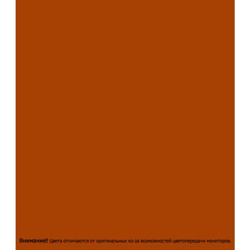 Краска масляная МА-15 Расцвет сурик 2,7 кг